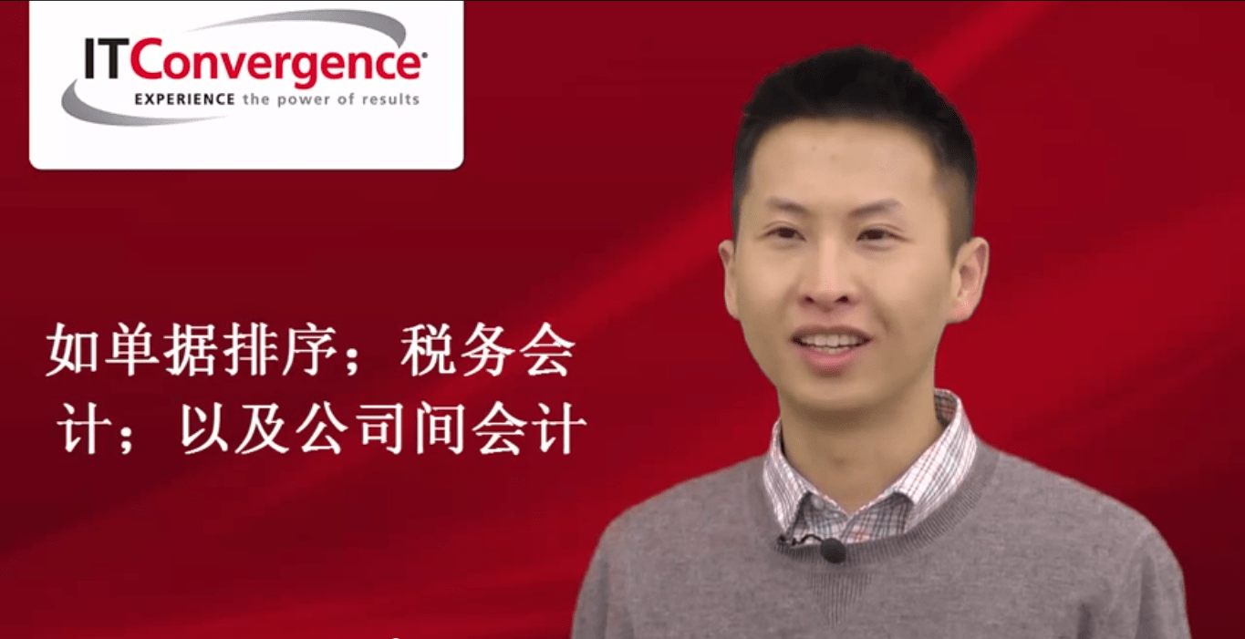 Oracle R12 to Fully Handle China Localization [Chinese]