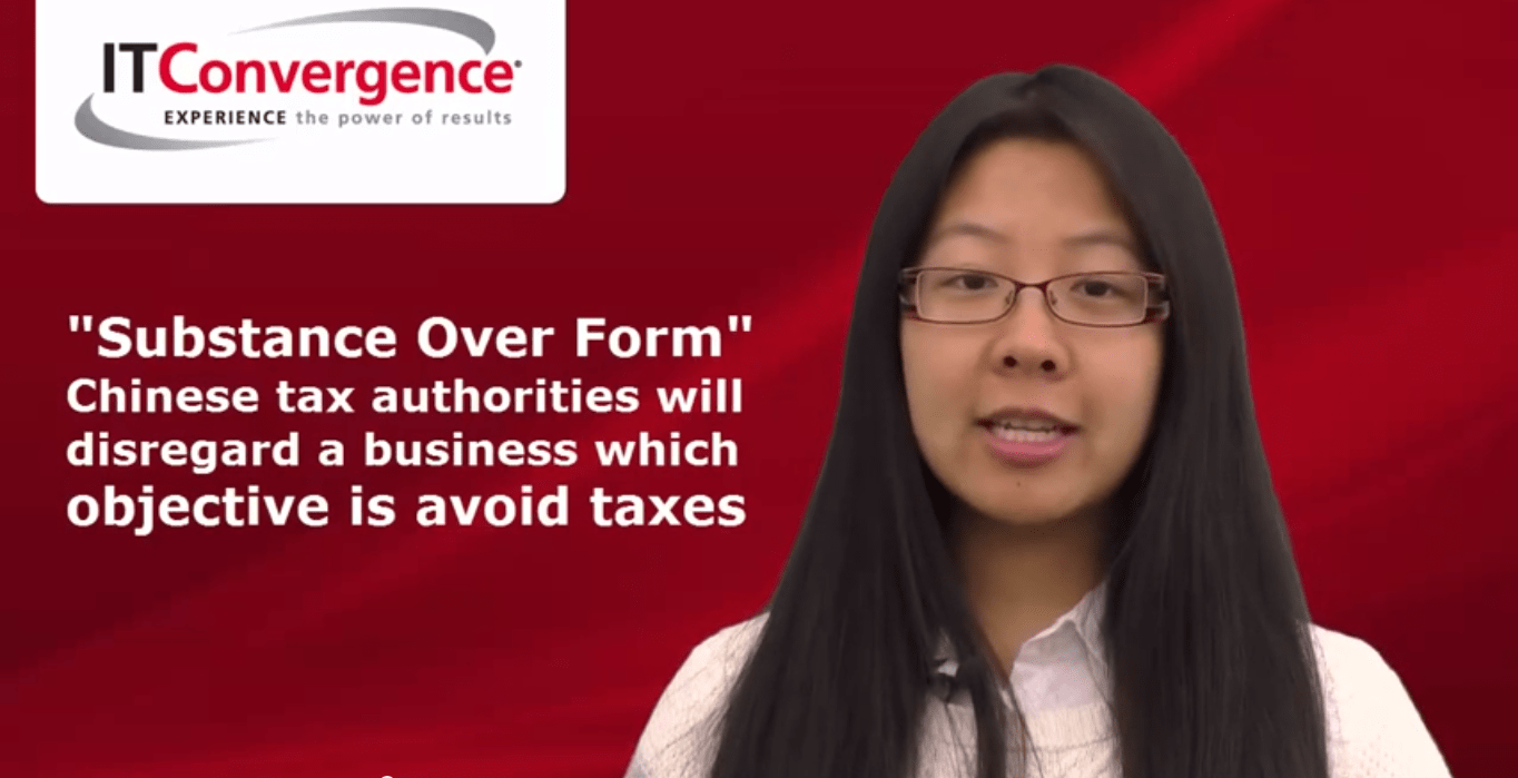 Tax Laws & Oracle R12 in China