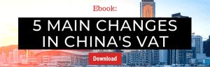 China VAT EBOOK