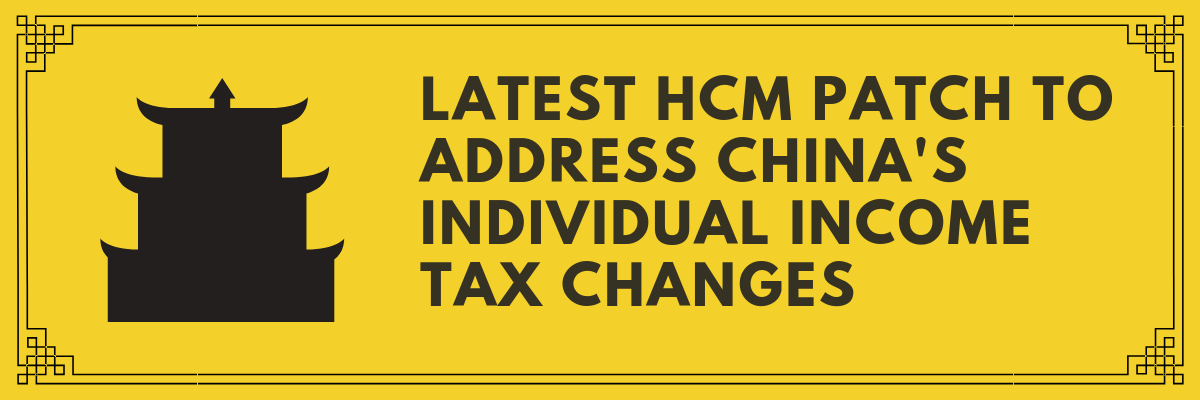 hcm and income tax changes china